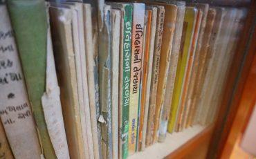 Cumpar Carti pentru Anticariat